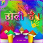 happy holi 2015 best quote wallpaper6